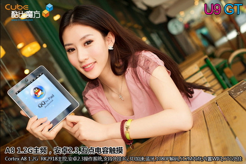 Cube U9GT - 7-calowy tablet z RK2918 i Android 2.3