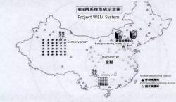Gigantyczna macierz anten w Chinach - jakie jest jej zastosowanie?