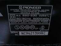 Wzmacniacz INTERM MA-620, czy PIONEER SX-339? Proszę o pomoc