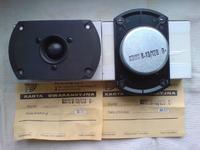 [Sprzedam]Tonsil GDWK Tonsil GDWK 8-13/120 nowe stan sklepowy
