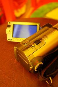 Kamera Canon HF100, Czarny ekran w trybie nagrywania, brak menu, nie nagrywa
