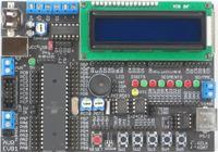[Sprzedam] Zestaw uruchomieniowy AVR ATMEGA32