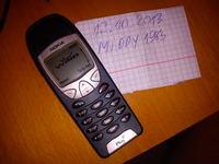 Nokia 6210 - Aktualizacja oprogramowania i aktywacja NetMonitora