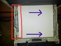 HP 1320 - gdzie się ustawia zmianę położenia papieru podczas druku