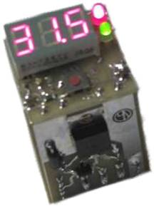 Mikroregulator temperatury na ATTiny2313