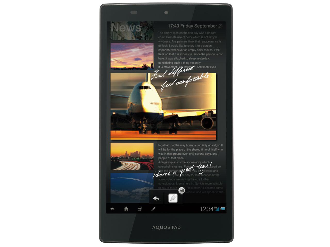 Sharp Aquos Pad SHT21 - tablet z rewolucyjnym 7-calowym ekranem IGZO