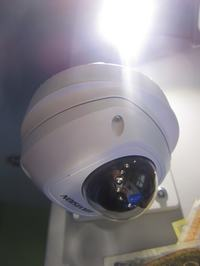 HikVision DS-2CD2012-I - opinie