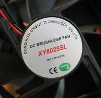 iBox LYNX 703LD - odpowiednia wentylacja komputera