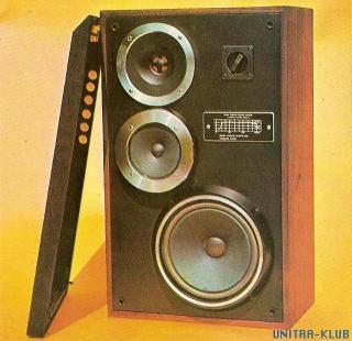 Pioneer SA 510 - Zagra z Unitrą?