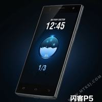 Eton P5 - 5-calowy smartfon z bateri� o pojemno�ci 4000mAh.