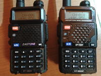 Intek KT-980 HP - Brak mocy nadajnika, nagrzewanie się anteny, brak zasięgu