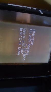 Łóżko Okidrive +3 - Przekaźnik we wtyczce nie działa