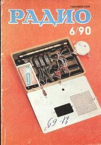 Измерение частоты сигналов с большим периодом.  И. Клосс.  Сенсорное устройство управления ЭПУ G-602.