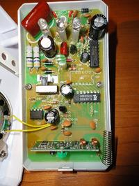Dzwonek na TL2272R. Jak przerobić na sterowanie przyciskiem?