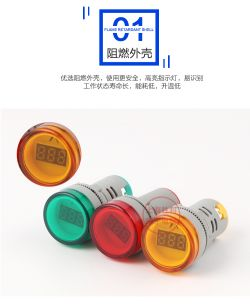 Reverse engineering Chińskiej kontrolki przemysłowej - Aktualizacja