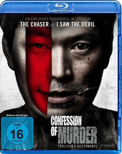 Confession of Murder (2012) 1080p.BluRay.x264.DTS-WiKi