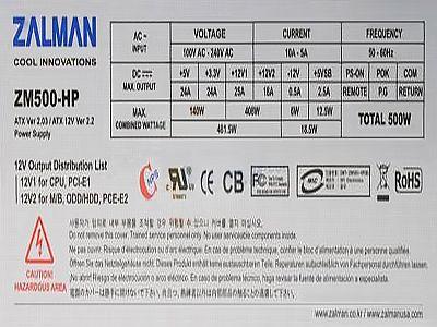 Zalman model: ZM600-HP nag�a usterka, za niskie napi�cia