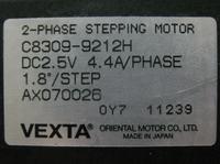 Sterowniki silników krokowych z ksero RICOH - jak nimi sterować?