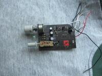 Wzmacniacz na TDA do mp3 na baterie
