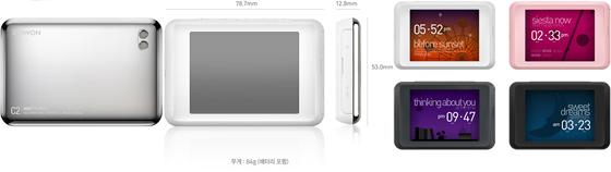 Cowon C2 - przeno�ny odtwarzacz multimedialny z tunerem FM i T-DMB