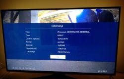 Jak odtworzyć nagrania z rejestratora (zapisane na pendrivie) na telewizorze