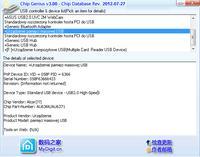 PRETEC 32GB SDHC (10) - Brak mo�liwo�ci sformatowania.