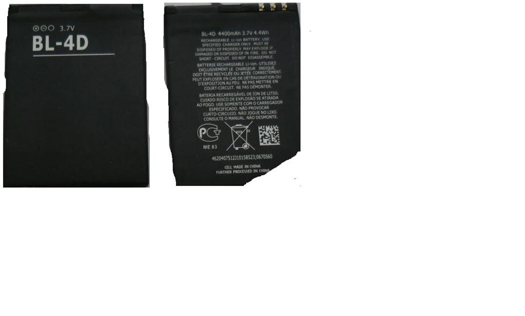 Nokia N8 - Nokia N8 wy��cza si� podczas wchodzenia do internetu