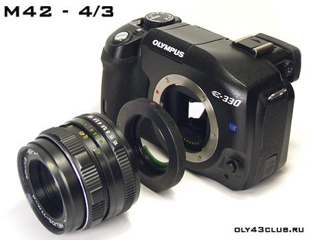 e-410 Olympus - Pier�cienie po�rednie - jak u�y�