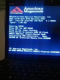 ASUS 1215n - Aktualizacja BIOS i leptop nie włącza sie po restarcie