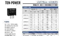 Jak zmniejszyć napięcie z akumulatora z 12V do 2,8-3V?
