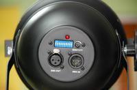 Sterowanie lampą PAR LED 4 kanałowe