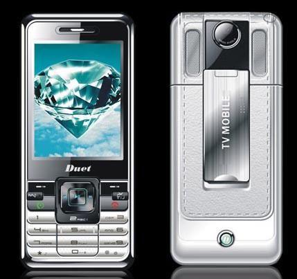 Telefon komórkowy Duet D880 Dual SIM