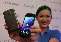 Samsung Galaxy Nexus z Android 4.0 w ofercie Orange i Vodafone