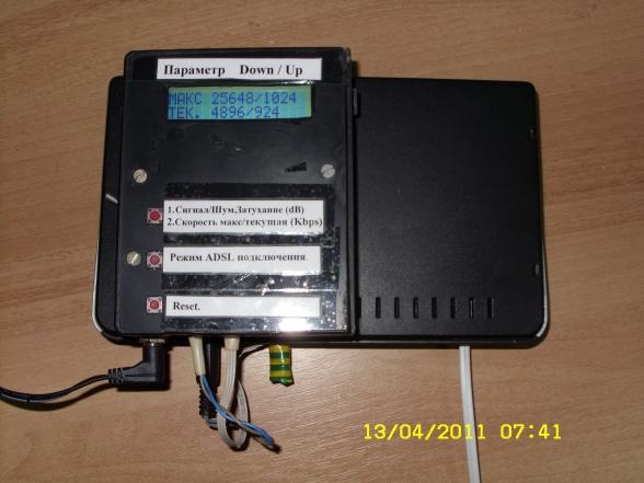 Tester ADSL wykorzystuj�cy fabryczny modem