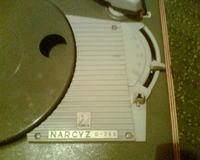 Stary gramofon WG262 - obsługa, uruchomienie
