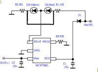 [Szukam]Inna podwójna dioda LED