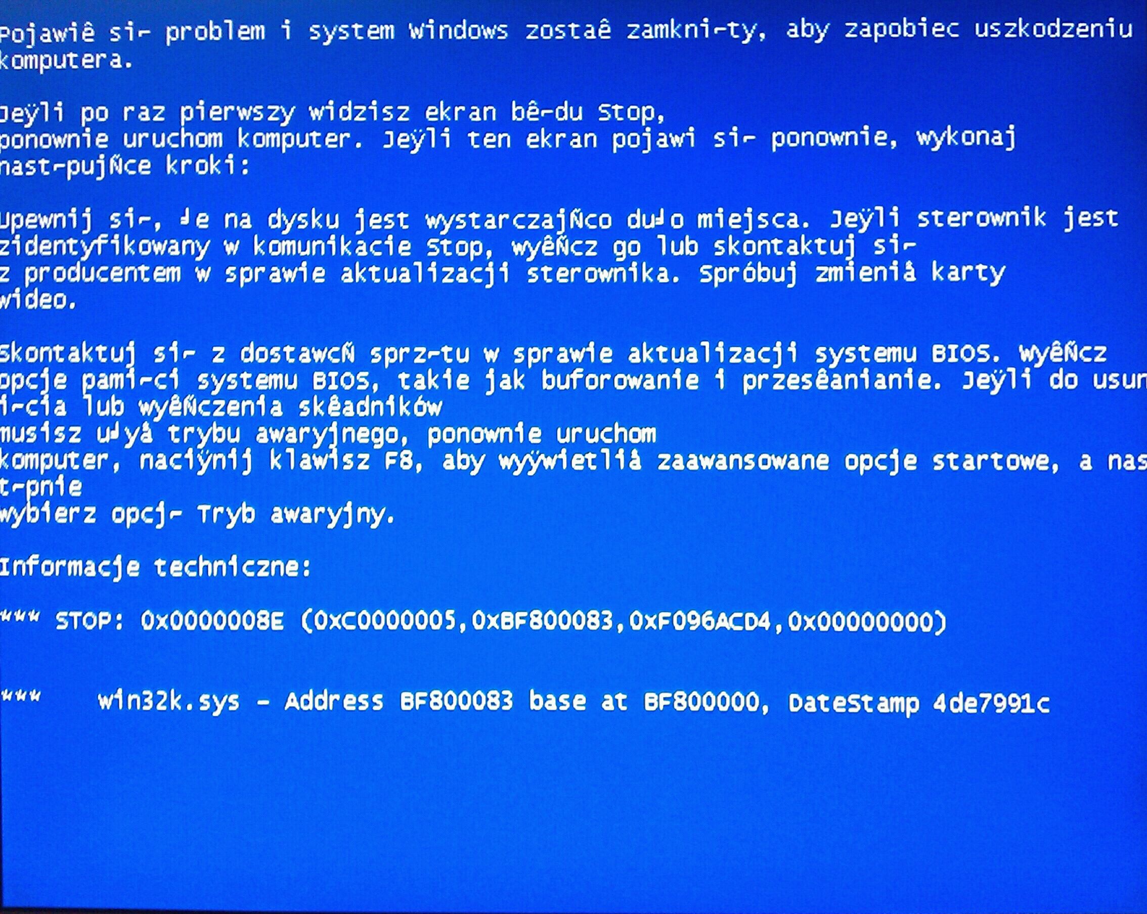 how to get blue screen windows 7