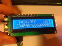 Rozbudowany Emulator DS18B20