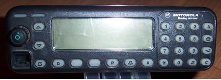 Motorolla radio RADIUS GM1200 lub MR503AD
