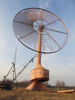 Elektrownia wiatrowa, Wind generator, 200W