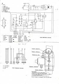 Sterownik AZSO SH-1 schemat