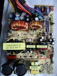 ModeCom model: MC530 Carbon- Zamiana tranzystora 3DD4515 na BUL810