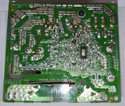 Mikrofalówka Bosch HMT85GL53 - uszkodzony inwerter - identyfikacja