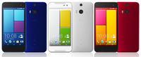 HTC J Butterfly HTL23 - 5-calowy smartfon z procesorem Qualcomm Snapdragon 801.