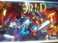 Dziwny obraz (GeForce 8800)