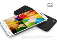 """Smartfony """"Jiayu"""" wesz�y na polski rynek. Trwa promocja!"""