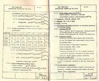Obliczanie niedokładności pomiarów dla MeraTronik E-318
