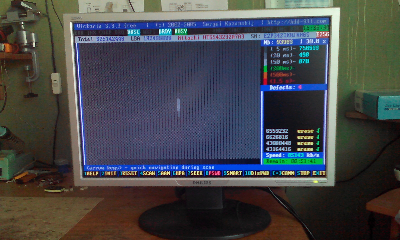 O�wietlenie LED zamiast �wietl�wek w monitorze LCD.
