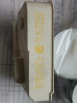 """Siemens WM16S740OE/09 - komunikat """"drzwi otworzyć?"""""""