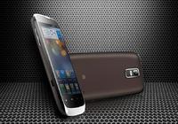 "ZTE PF200 - smartphone z ekranem 4,3"" i Android 4.0"